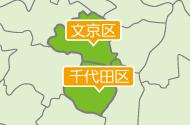 飯田橋店/配達エリアマップ